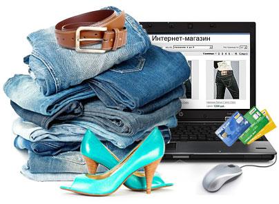 ... на сайте можно разместить подробную информацию о том, как определять  свой размер одежды, обуви и аксессуаров и как соотносятся маркировки  размеров ... cf50af240c1